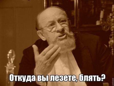 Розенко про створення Єдиної Помісної Церкви: На те, як вибухає чергова партія прокремлівських консервів в Україні, можна дивитися довго та із задоволенням - Цензор.НЕТ 6747
