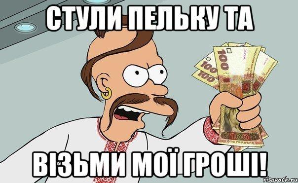 https://cs.pikabu.ru/images/big_size_comm/2013-11_2/1383982838312.jpg