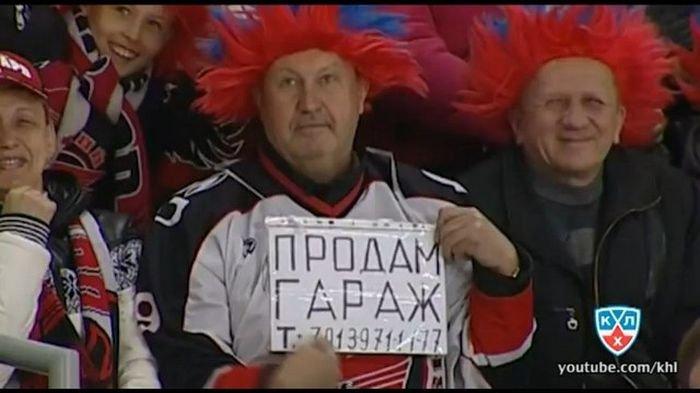 https://cs.pikabu.ru/images/big_size_comm/2013-11_3/13843338035931.jpg