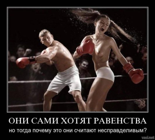 pochemu-devushki-lyubyat-bit-po-yaytsam-muzhchin-pereodevanie