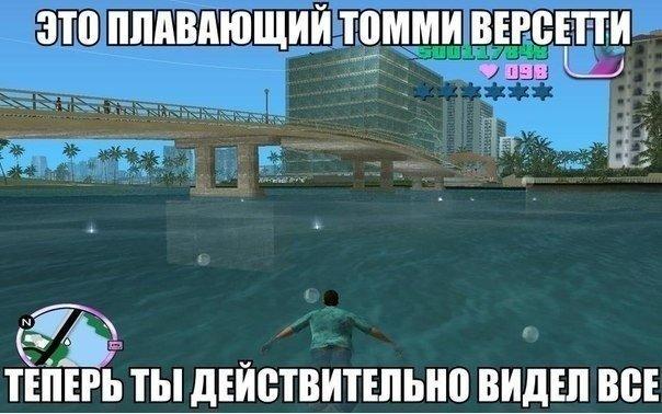 Негры не плавают