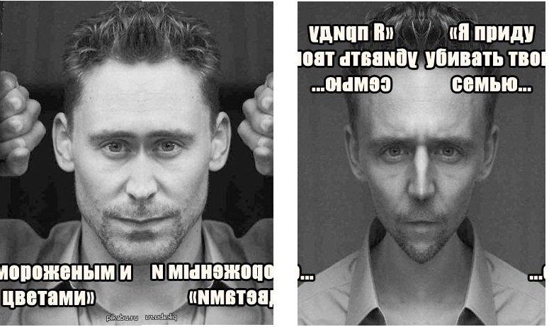 Том хиддлстон секс