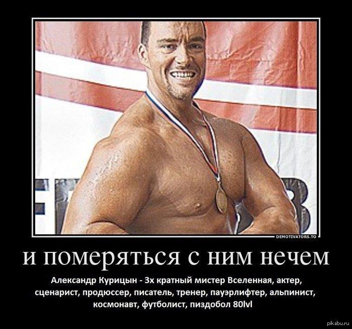 Русское порно гетерофобы — img 6
