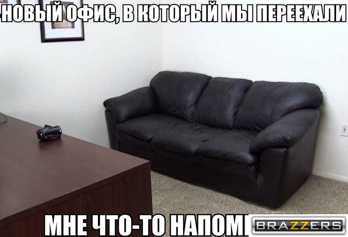 Порно под диваном фото