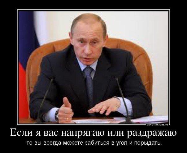 Рада закріпила в Конституції курс на ЄС і НАТО - Цензор.НЕТ 6070