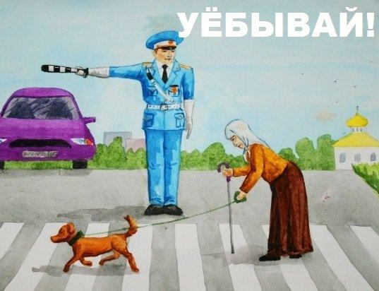 полиция глазами детей картинки