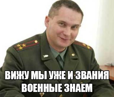 Количество лет до звания полковник