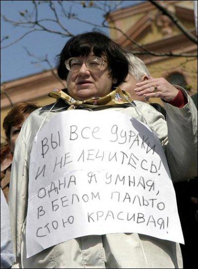 https://cs.pikabu.ru/images/previews_comm/2013-08_2/13757956923171.jpg