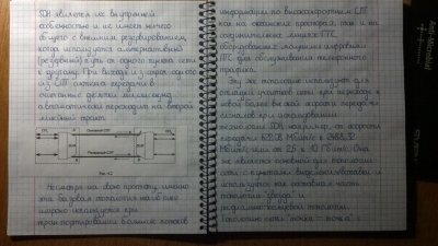 Программа Для Перевода Печатного Текста В Рукописный Скачать - фото 4