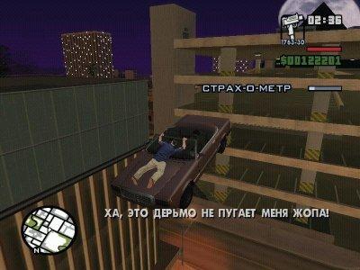 Отрахание сука игры фото 691-401