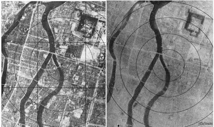 хиросима (до и после)