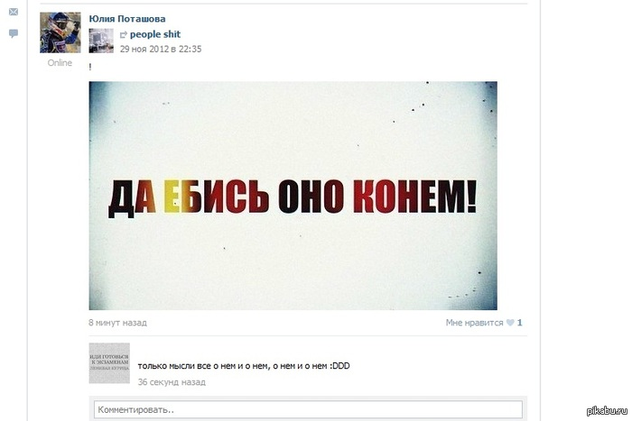 ВКшники Радуют своими комментами)