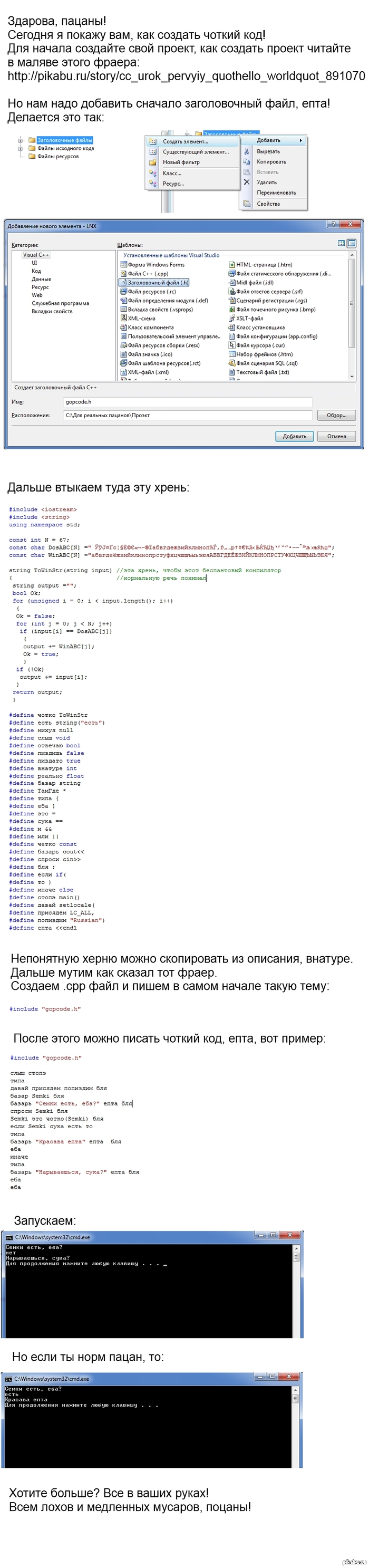 """Быдло-код или понятный большинству урок программирования. Это надо   копировать:  """"ЎўЈ¤Ґс¦§Ё©Є«¬®ЇабвгдежзийклмнопЂЃ'ѓ""""…р†‡€‰Љ‹ЊЌЋЏђ''""""""""•–—?™љ›њќћџ"""""""