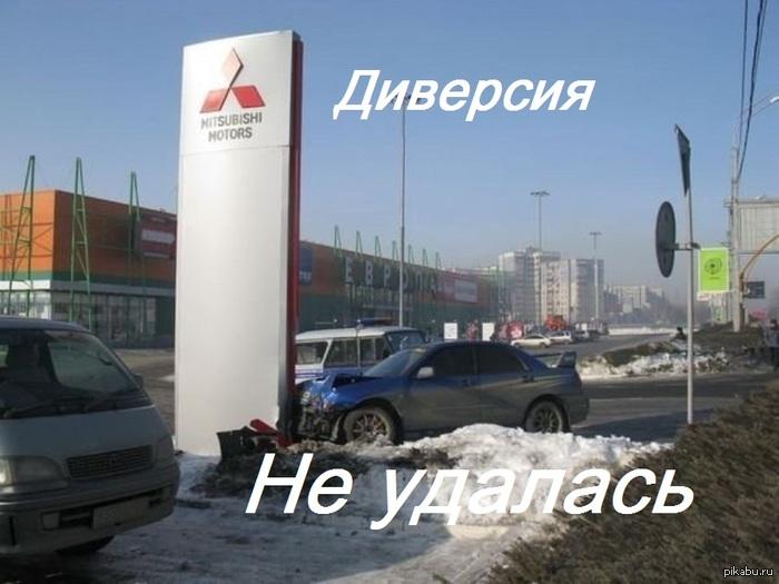 Абсолютная ненависть. Хорошая попытка, Subaru, но...