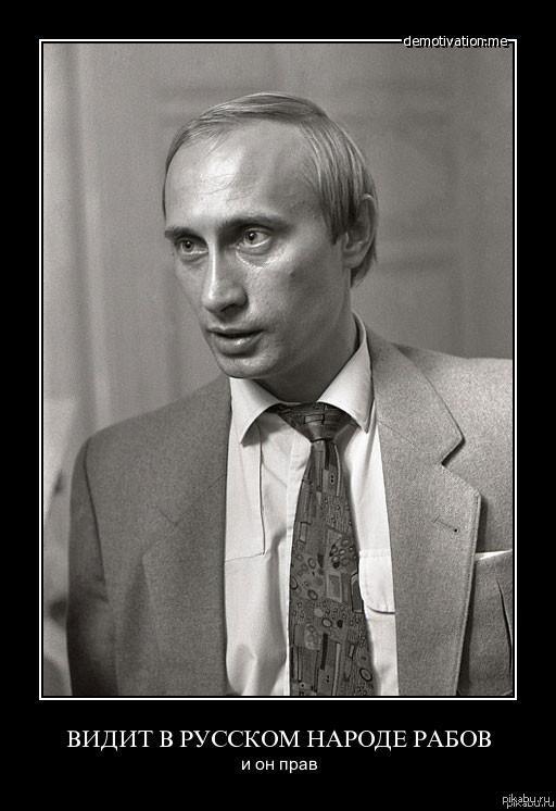 Владимир Путин родился 7 октября 1952