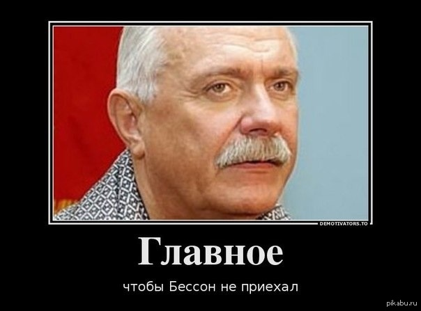 Никита михалков В ответ на присвоение гражданства Жерару Депардье и возможному переезду в Росcию Бриджит Бардо