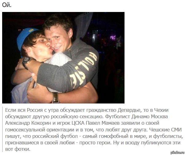 Русские девочки би трахают парня