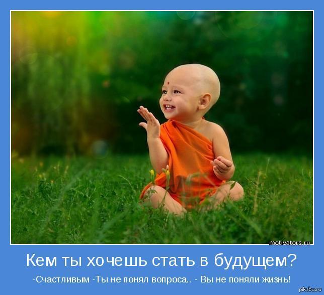 как когда рождаются счастливые люди щели