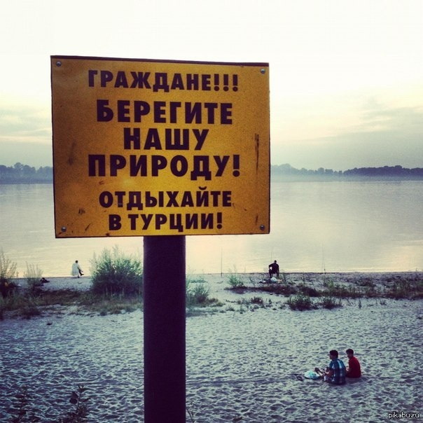 Крымчане настолько суровы что картинки умножения