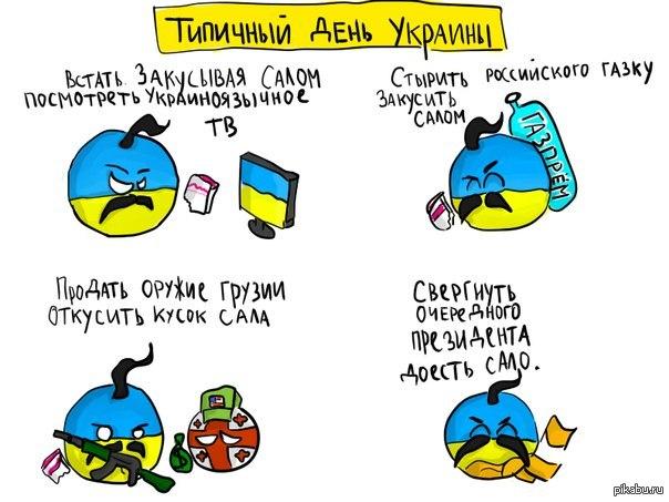 Я так не считаю, просто улыбнуло))