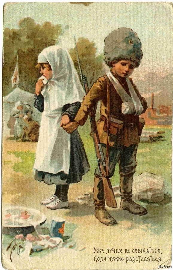 Солдат и ребенок открытка, стоит сбербанке открытка