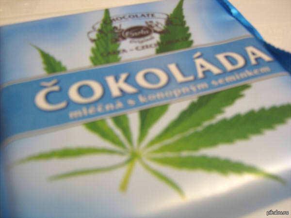 семена марихуаны в москве