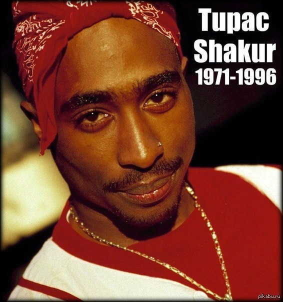 a biography of tupac amaru shakur an american rapper author and actor Tupac amaru shakur, also known by his stage names 2pac and makaveli, was an american rapper in addition to his status as a top-selling recording artist, shakur was a successful film actor and a prominent social activist.