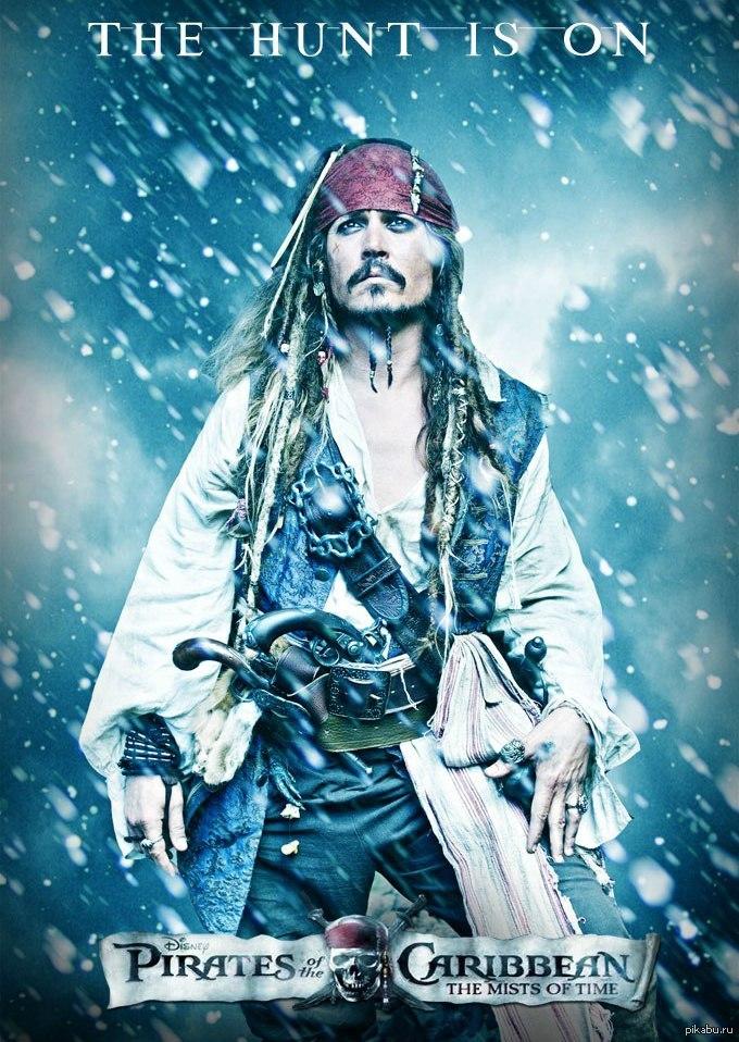 Скачать Игру Пираты Карибского Моря 2015 img-1