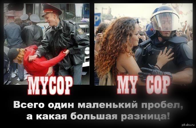 """""""Спускайся до нас, поговоримо"""", - поліцейські врятували в Слов'янську 14-річну дівчину, яка збиралася стрибнути з даху - Цензор.НЕТ 8455"""