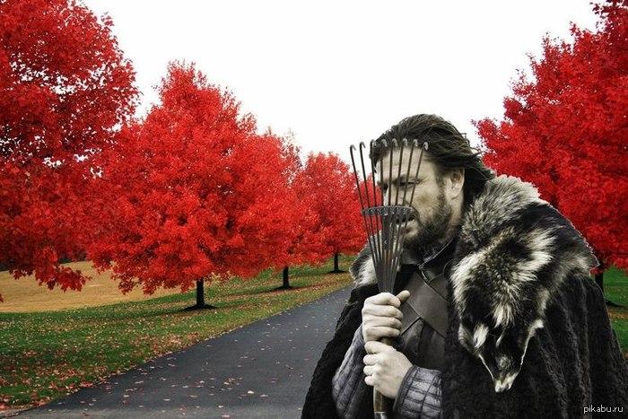 Осень близко