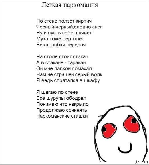 Смешные стихи про свету до слез