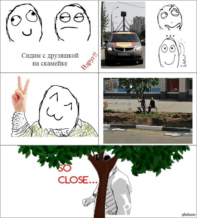 Знакомый на Яндекс картах