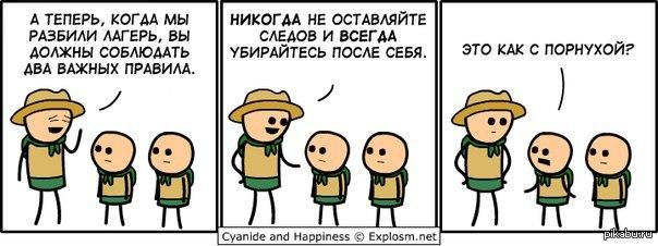 Поймут меня тут=)