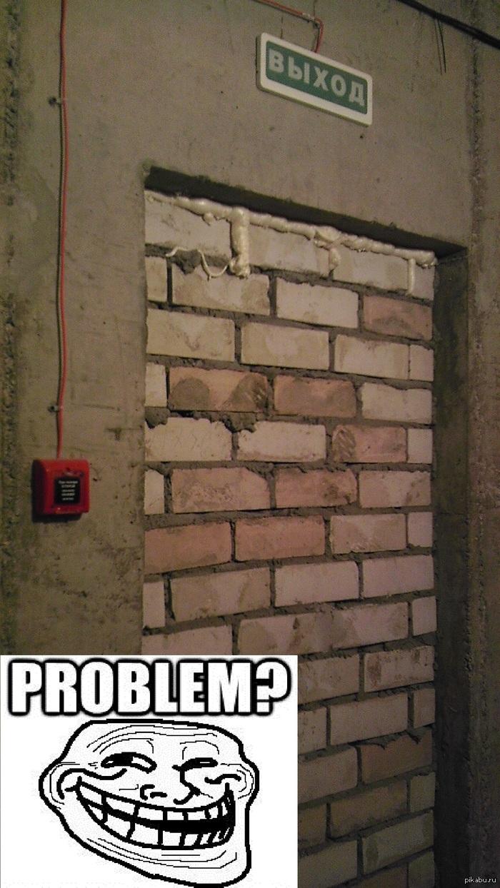 К такому меня не готовили 0__о Новый дом построили в Петрозаводске ... технологии, инновации ...
