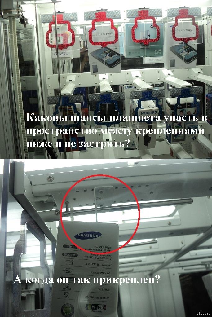 kak-viigrat-priz-v-avtomate