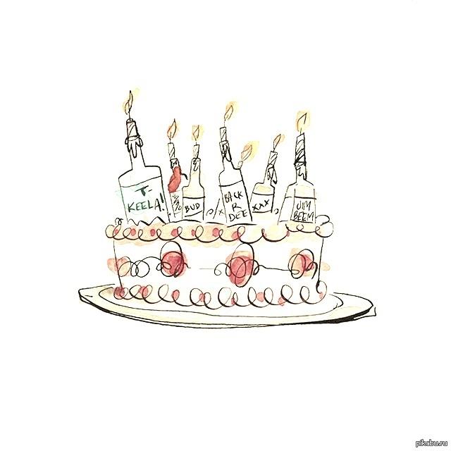 открытки днем рождения бармена можно адаптировать под