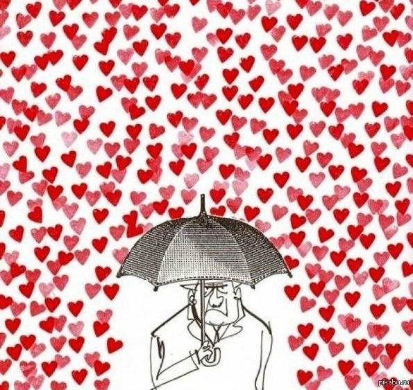 Как я чувствую себя в преддверии Дня Святого Валентина