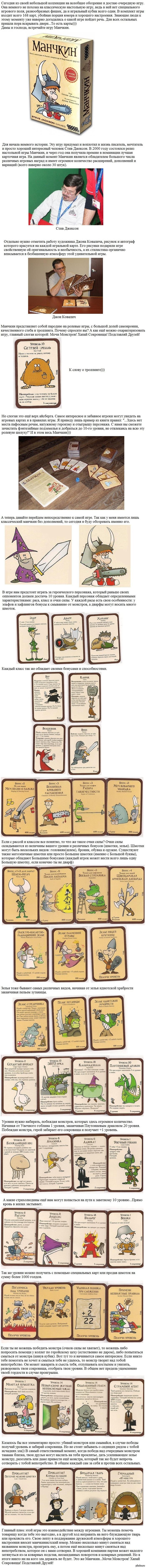 Настольные игры. Выпуск №2