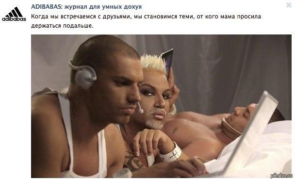 азис мразиш руслан белый коллегия адвокатов Варежки