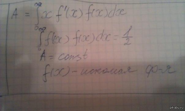 Нужна помощь людей, встречавшихся с интегральными уравнениями. В результате научной работы появилась такая задача. Кто может подсказать, как её нужно решать?  f ' (x)=df(x)/dx