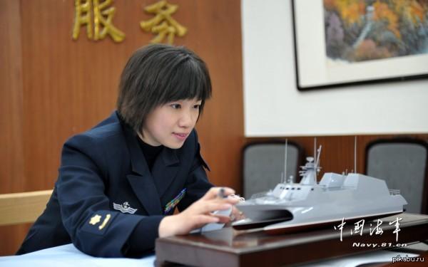 Женщина контр-адмирал из китая  . Информация в комментах:D