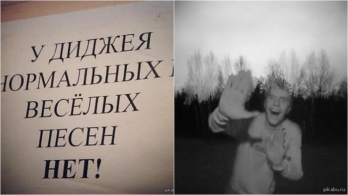 пролена полипропилена грусно мне подборка песен 000 рублей кальсоны