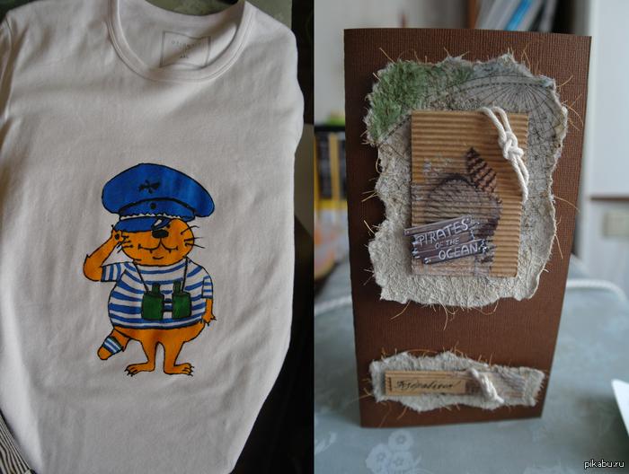 А мой папа доволен как кот)) Ждет теперь лета, чтоб носить) Вот такую футболку с собственноручно нарисованным котярой я подарила папе, плюс к этому сделала пиратскую открытку)