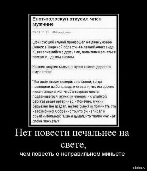 gruppovuha-sado-minetik-ru-foto-tseluet-grud-telka