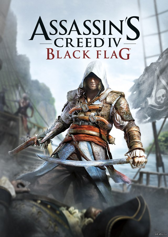 Next Free Ubisoft PC Game Revealed, Heres When and