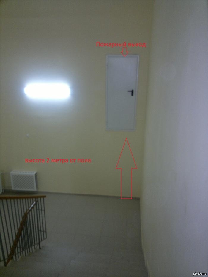 Гениальные строители В нашей школе был ремонт,вот из-за этой фигни ее не открывают  Пожарная безопасность однако