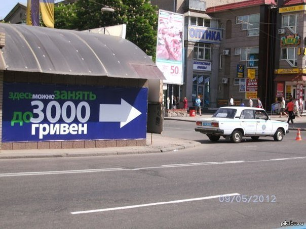 займ в москве по паспорту срочно на карту без отказа