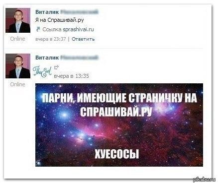 статус хороший для спрашивай.ру