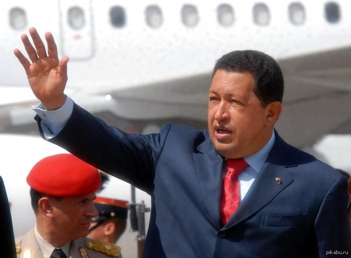 Уго Чавес умер Нигде в новостях ещё об этом не сказано.Источник сообщил из Венесуэлы,начались волнения и демонстрации.