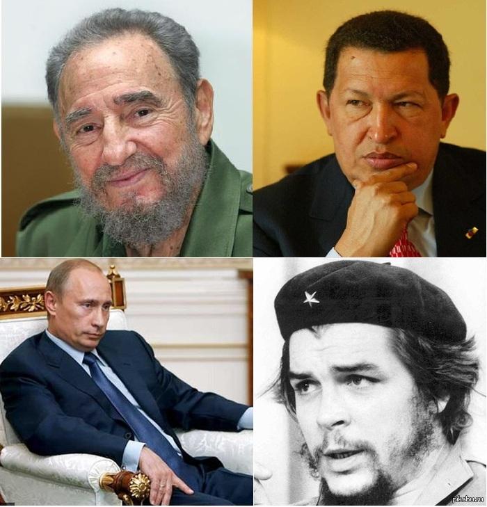 УБЕРИ ЛИШНЕЕ Памяти Уго Чавеса, а также другим настоящим борцам за свободу и благополучие своего народа, посвящается.